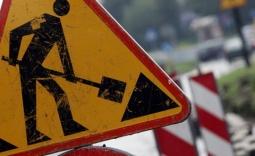 Znak drogowy - Kliknięcie w obrazek spowoduje wyświetlenie jego powiększenia